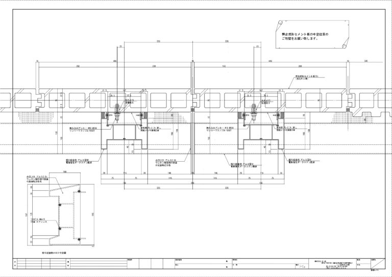 XSB-5528_01-01 施工図