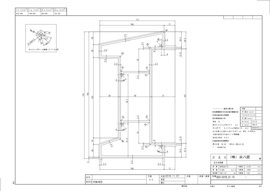 XSB-5528_01-01 図面